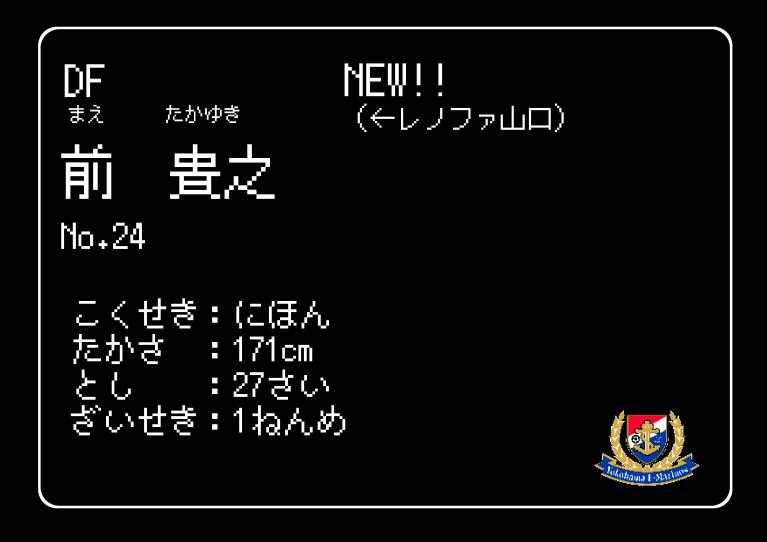 2020_meikan_mae